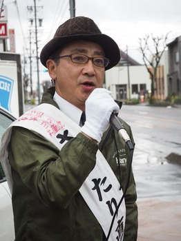 選挙本番 街頭演説で訴え 2015-04-20.jpg