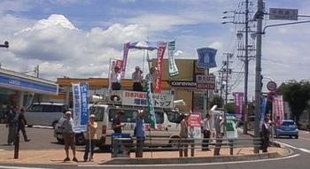 佐々木憲昭さん、関市で訴え 2013年7月14日.JPG