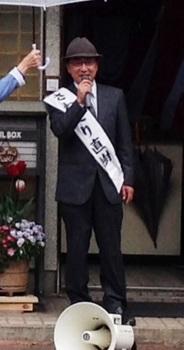 出発集会であいさつ 2015-04-19.jpg