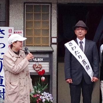 出発集会で緊張 2015-04-19.jpg