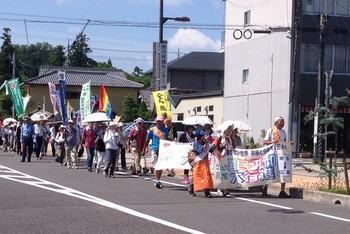 平和行進 2014-06-14 千年町2.jpg