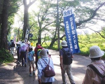 平和行進 2014-06-14 岐阜公園付近.jpg